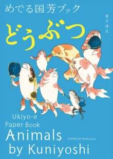 Animals by Kuniyoshi : Ukiyo-E Paper Book, Paperback / softback Book