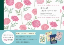100 Writing and Crafting Papers - Beautiful Floral Patterns, Paperback / softback Book