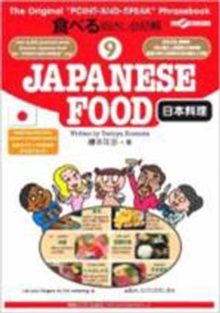 Yubisashi Japanese Food Phrasebook, Paperback Book