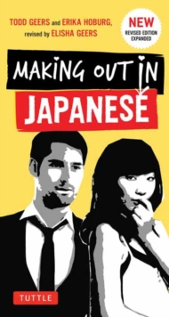 Making Out in Japanese, Paperback Book