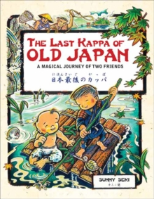 The Last Kappa of Old Japan Bilingual English & Japanese Edition : A Magical Journey of Two Friends (English-Japanese), Hardback Book