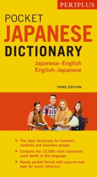Periplus Pocket Japanese Dictionary : Japanese-English English-Japanese Third Edition, Paperback Book