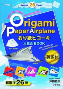 Origami Paper Airplane, Paperback Book