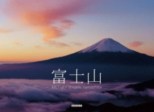 Mt.Fuji : Panorama, Paperback Book