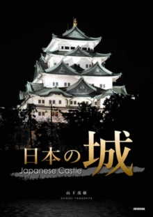 Japanese Castle, Paperback Book