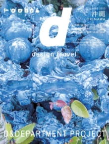 D Design Travel Okinawa, Paperback Book