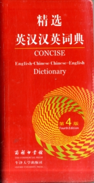 Concise English-Chinese Chinese-English Dictionary, Paperback / softback Book