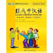 Learn Chinese with Me (For Beginners) - Student's Book, Paperback Book