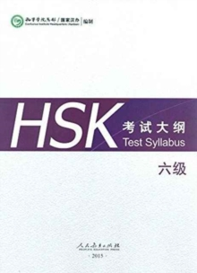 HSK Test Syllabus Level 6, Paperback / softback Book