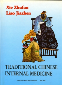 Traditional Chinese Internal Medicine, Hardback Book