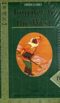 Journey to the West, Mixed media product Book
