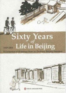 Sixty Years of Life in Beijing 1949-2009 : A Collection of Drawings from an Ordinary Beijing Resident, Paperback Book