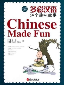 Chinese Made Fun, Paperback Book