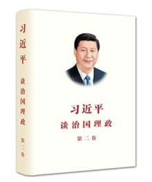 XI JINPING THE GOVERNANCE OF CHINA II, Hardback Book