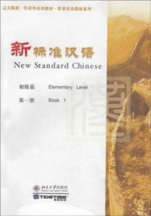 New Standard Chinese - Elementary vol.1, Paperback Book
