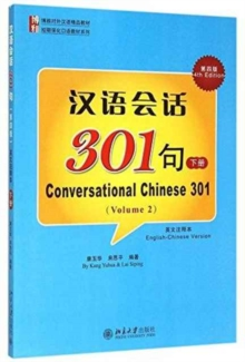Conversational Chinese 301 (B), Paperback Book