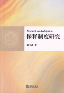 Research on Bail System, PDF eBook