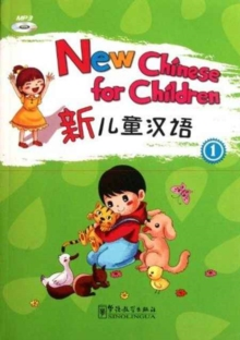 New Chinese for Children 1, Paperback Book