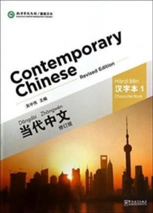 Contemporary Chinese vol.1 - Character Book, Paperback Book
