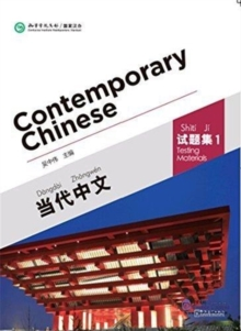 Contemporary Chinese vol.1 - Testing Materials, Paperback / softback Book