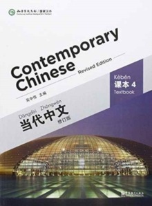 Contemporary Chinese Vol.4 - Textbook, Paperback Book