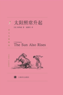 Sun Also Rises, EPUB eBook