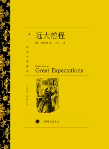 Great Expectations, EPUB eBook