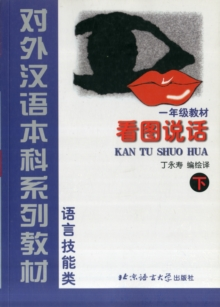 Learn to Speak Chinese through Picture vol.2, Paperback / softback Book