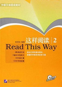 Read This Way : v. 2, Paperback Book