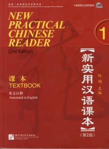 New Practical Chinese Reader vol.1 - Textbook, Paperback Book