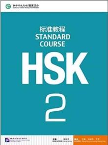HSK Standard Course 2 - Textbook, Paperback / softback Book