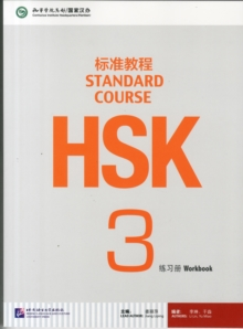 HSK Standard Course 3 - Workbook, Paperback Book