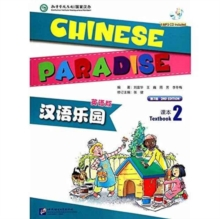 Chinese Paradise vol.2 - Students Book, Paperback Book