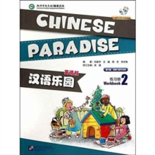 Chinese Paradise vol.2 - Workbook, Paperback Book