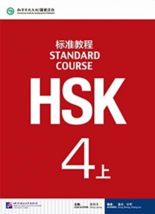 HSK Standard Course 4A - Textbook, Paperback / softback Book
