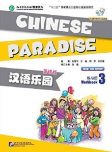 Chinese Paradise vol.3 - Workbook, Paperback Book