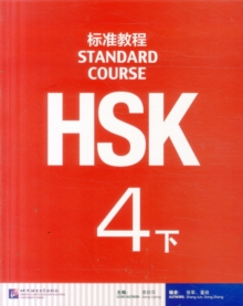 HSK Standard Course 4B - Textbook, Paperback / softback Book