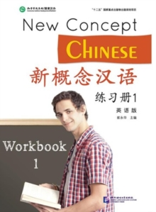 New Concept Chinese vol.1 - Workbook, Paperback Book