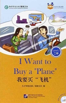 I Want to Buy a 'Plane' (for Adults): Friends Chinese Graded Readers (Level 2), Paperback Book