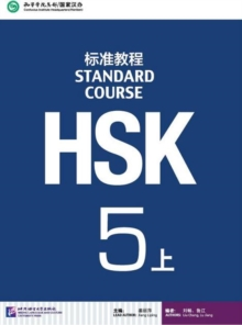 HSK Standard Course 5A - Textbook, Paperback / softback Book