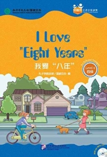 I Love 'Eight Years' (for Teenagers): Friends Chinese Graded Readers (Level 4), Paperback Book