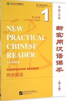 New Practical Chinese Reader vol.1 - Textbook Companion Reader, Paperback Book