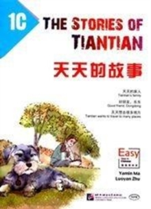 The Stories of Tiantian 1C, Paperback / softback Book