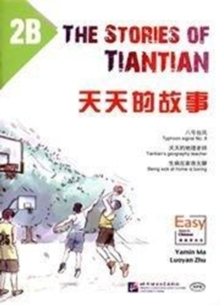 The Stories of Tiantian 2B, Paperback / softback Book