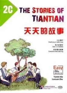 The Stories of Tiantian 2C, Paperback / softback Book