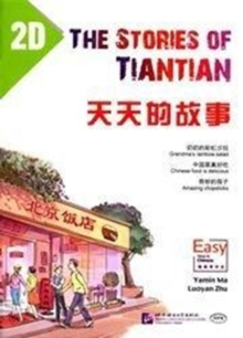 The Stories of Tiantian 2D, Paperback / softback Book