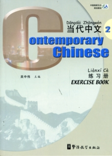 Contemporary Chinese : Exercise Book v. 2, Paperback Book