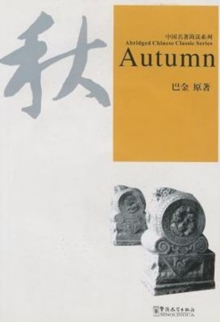 Autumn, Paperback Book