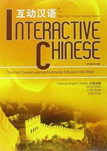 Interactive Chinese, Mixed media product Book