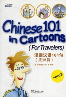 Chinese 101 in Cartons (for Travelers), Paperback Book